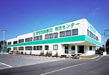 img_jp_distribution-center
